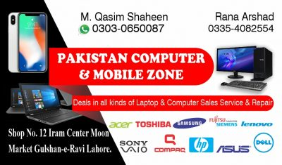 Visiting Card Design Pakistan Computer & Mobile Zone