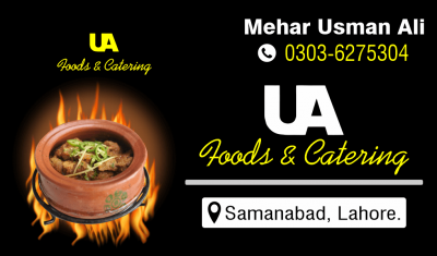 Visiting Card Design UA Foods & Catering